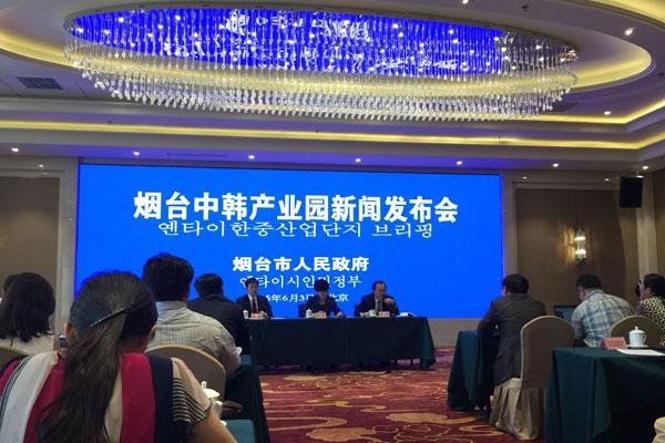 国务院同意在盐城市、烟台市和惠州市设立中韩产业园