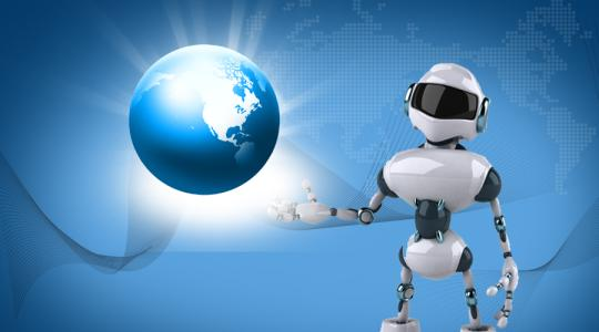 人工智能产业三年计划发布